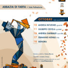 Fara Music Autumn Edition